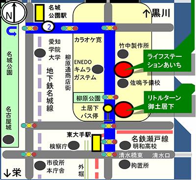 名古屋市北区やなぎはらどおり商店街さなる予備校となりの、なかすぎビルです